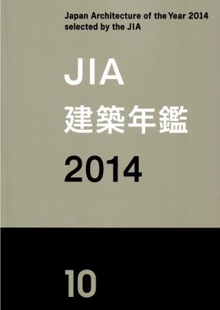 JIA2014