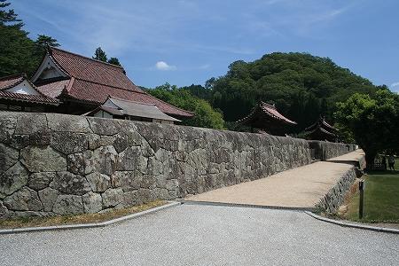 shizutani