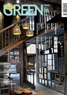 P001-Cover小