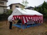 大阪:河内長野の家 地鎮祭