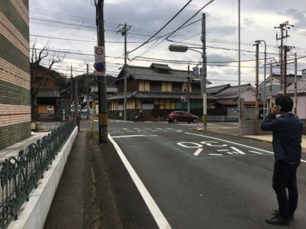 京都の敷地