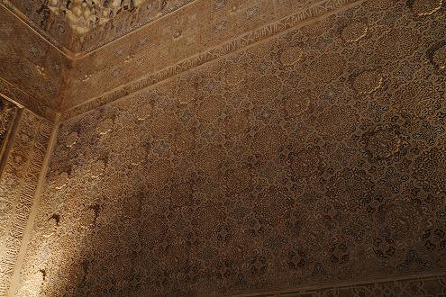 アルハンブラ宮殿19