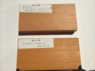 東大阪石切木枠 (2)