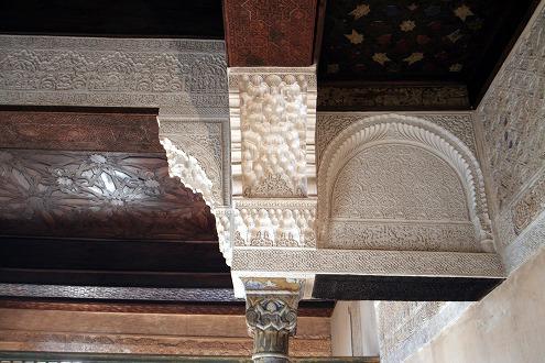 アルハンブラ宮殿4