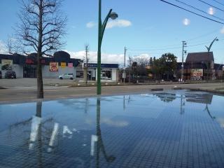 富山にて水盤