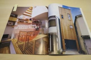 フランスの建築雑誌 (3)