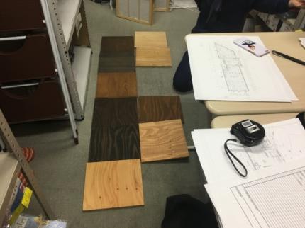 奈良学園前床材のサンプル