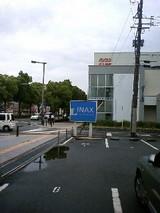 兵庫県姫路市の家