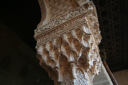 アルハンブラ宮殿45