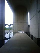 福沢一郎記念館
