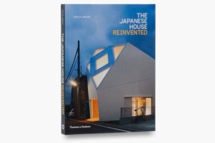 The Japanese House Reinvented Philip JodidiosRGB