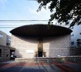 白井 晟一(建築家):松濤美術館1