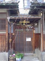 yadokari2