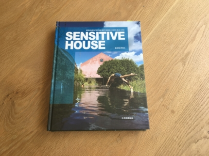 SENSITIVE HOUSE.