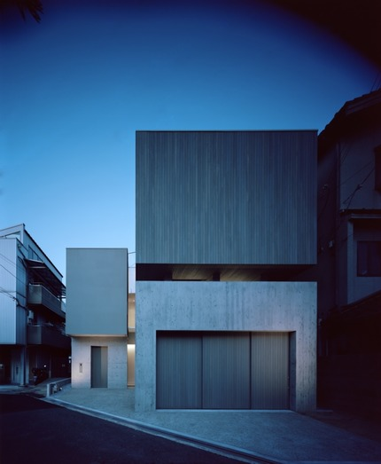 大阪の設計事務所