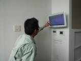 大阪:東住吉の家 TV