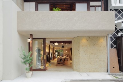 yuni京都