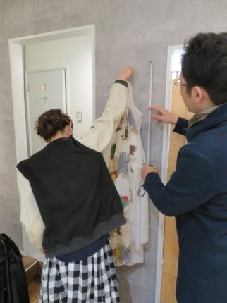 京都の美容室計測