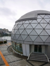 大阪:松原市の子供の施設