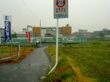 大阪:上野芝の家 敷地