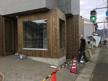 京都舞鶴看板設置