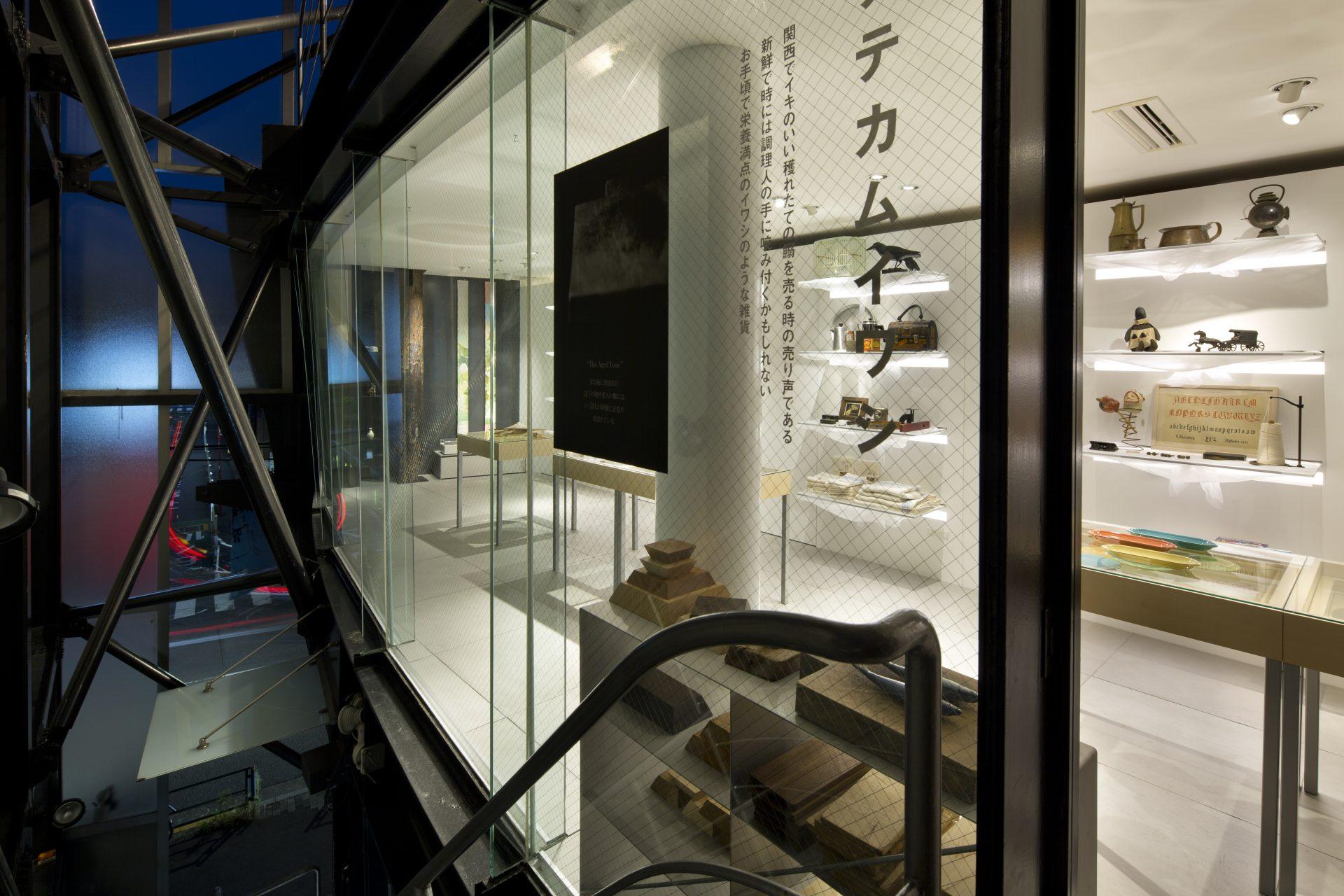 東京南青山の雑貨屋テテカムイワシの外観