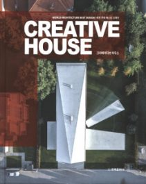 Creative House Publisher Nemo Factory/ Housing Culture