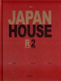 JAPAN HOUSE R2(EQUAL BOOKS)