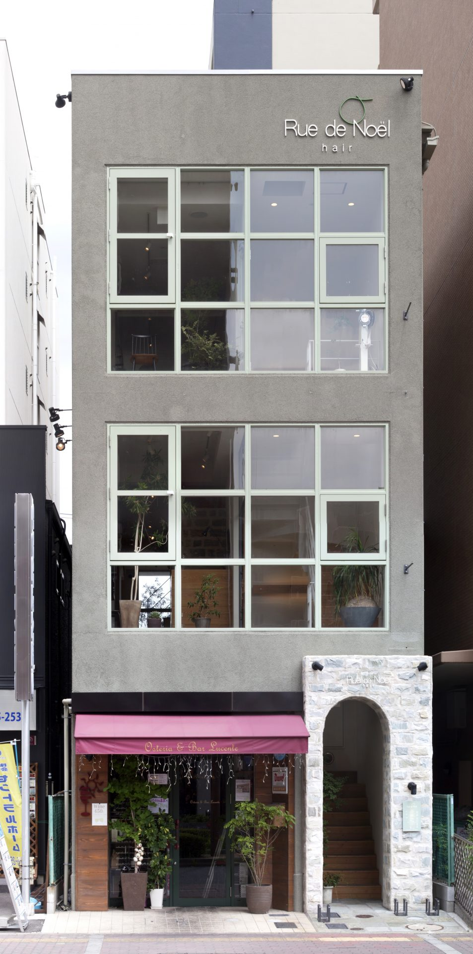 大阪Rue de Noelの外観