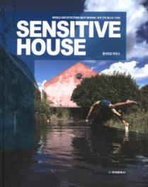 Sensitive House Nemo Factory/ Housing Culture