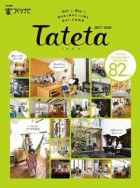 Tateta金沢富山