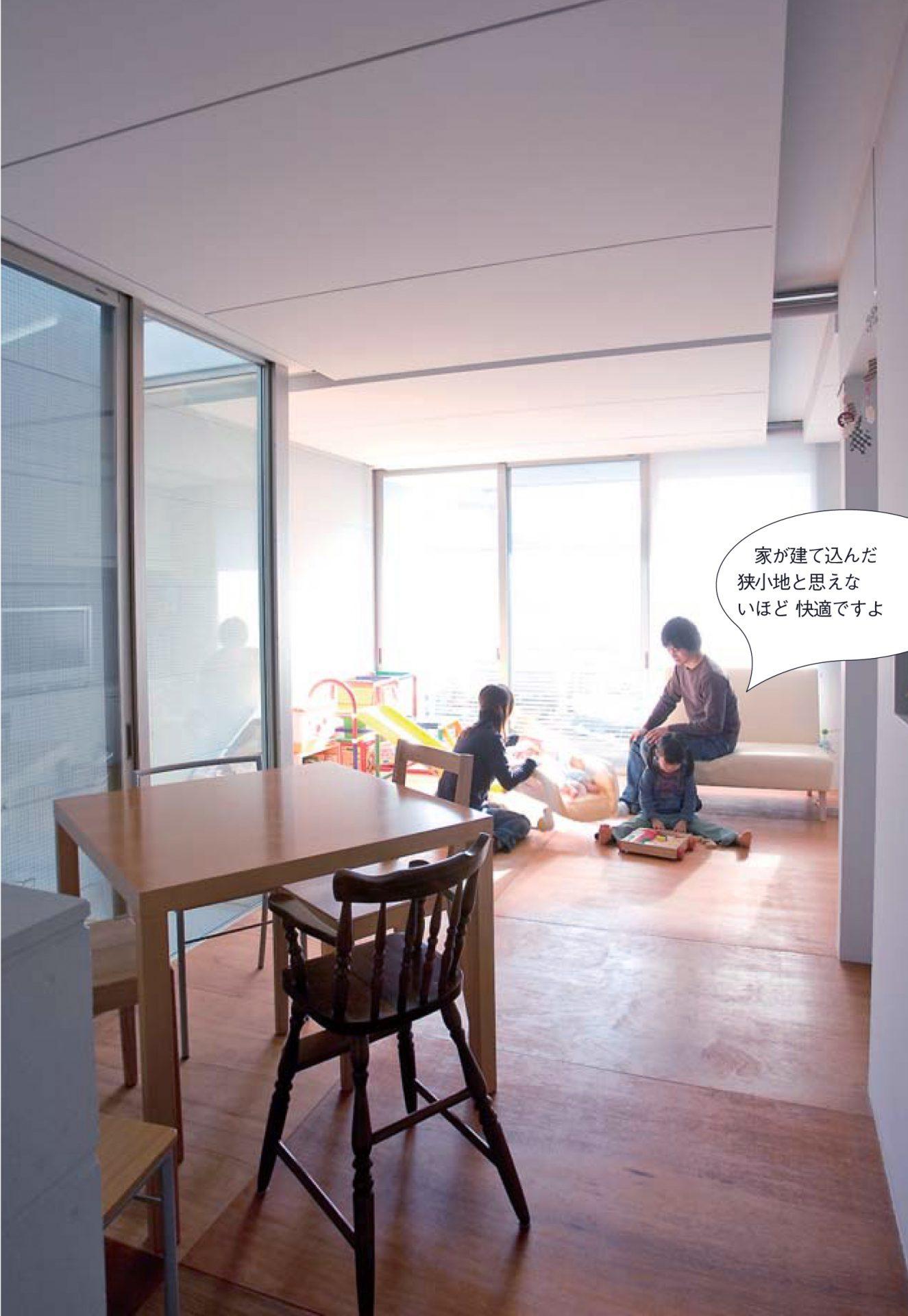 大阪此花の小さな家のLDK04